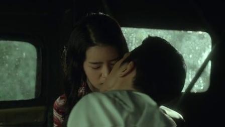 主题cut-亲吻-人间中毒 1
