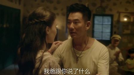 《落跑吧爱情》  老爸变身僚机 任贤齐舒淇温馨共舞