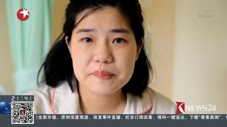李强走访慰问部分中央驻沪媒体和本市主要媒体 直播上海2017 20180208 高清版