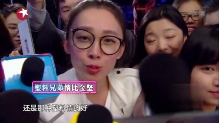 赵英俊做客现场秀被调侃长得像光头强 180202 今夜现场秀