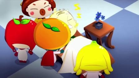 水果宝贝之水果总动员 仙桃老爷爷神预言 水果村面临劫难
