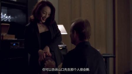 《迷失东京》  比尔·默瑞惨遭日本女强势