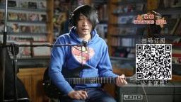 滑奏让你的电吉他金属风格酷起来!金属节奏免费试听课