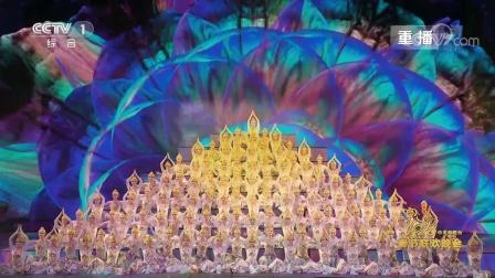 舞蹈 《丝路绽放》 星海音乐学院、吉林市歌舞团 央视春节晚会 180215
