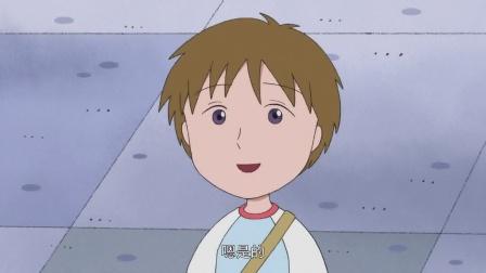 樱桃小丸子:来自意大利的少年 片尾彩蛋 安德烈超甜腻讲述小丸子