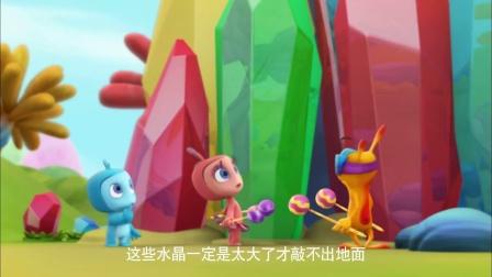 凯特与米米兔 筹备舞会!震震棒取彩水晶