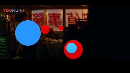 《剧场版MOZU》变装寻少女 办公室血战俩壮汉