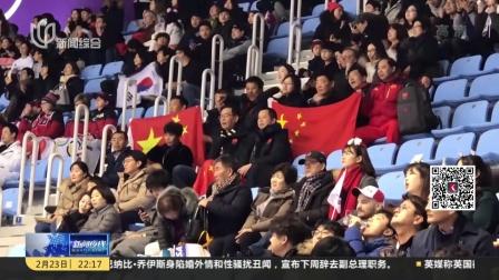 新闻人物:武大靖——中国短道男子奥运金牌第一人 新闻夜线 180223