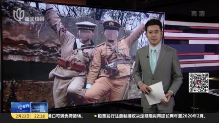 一缅甸男子在日本树冰景观上涂鸦被逮捕 新闻夜线 180223