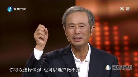 """中国正在说 第一季 港珠澳大桥见证中国迈向""""桥梁强国"""""""
