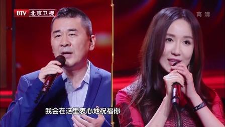 陈建斌携手娄艺潇,大叔配轻熟女,二人的歌声出乎意料的搭