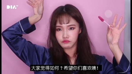 [Ssongyang]三分钟搞定 有气氛的红棕调眼妆