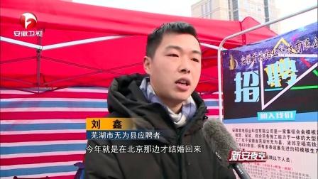 新安夜空 2018 亳州:警民接力救助落水老人