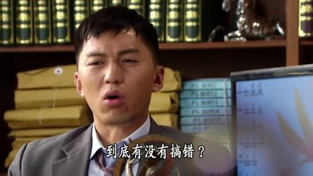 利东佳不满香港法律教育 欲控告香港政府 01集精彩预告
