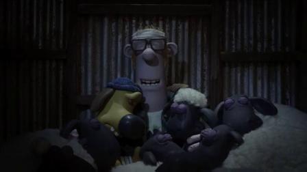 小羊肖恩 车厢翻滚惊险悬半崖 众人命悬一线