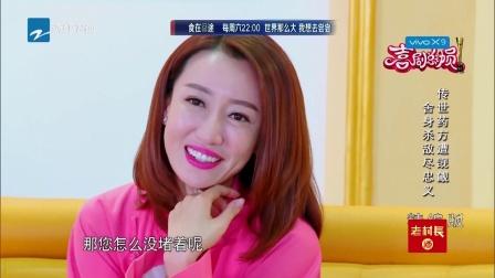 【纯享版】郑凯 王宁 《药方》 喜剧总动员 161225