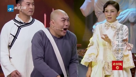 胡可身陷险境 沙溢以一敌八护娇妻 喜剧总动员 161015