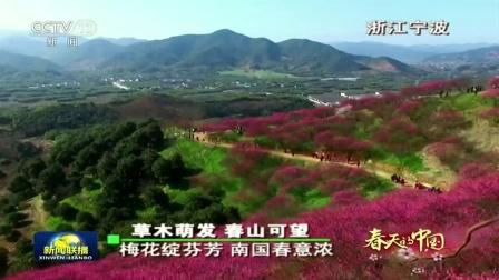 春天的中国 180304