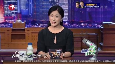 """姚晨被质疑抢座位回应""""low人才抢"""" 金星秀 160614"""