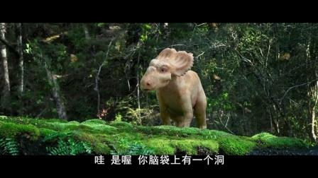与恐龙同行 派西遭西爪龙追捕 幸遇母亲被搭救
