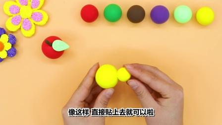 亲子粘土创意课 01 美味的水果拼盘 粘土初体验 美味的水果拼盘粘土初体验