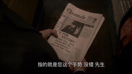 至暗时刻 丘吉尔手势错误 秘书告知仰声大笑