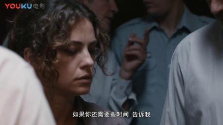 《宝琳娜的选择》 罪犯惨遭暴力刑讯,宝琳娜拒绝指认选择袒护