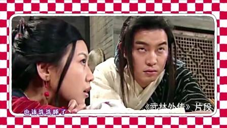 台北口音版《武林外传》回忆当年的白展堂 偶像就该酱婶 161202