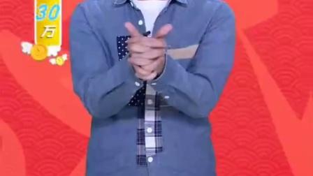 #疯狂夺金#辽宁卫视春晚《乡音总关情2》中冯巩用什么方言给大家拜年?