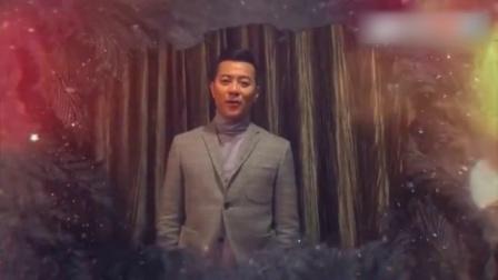 《蚀日风暴》梁汉文饰演裴天成送新年祝福