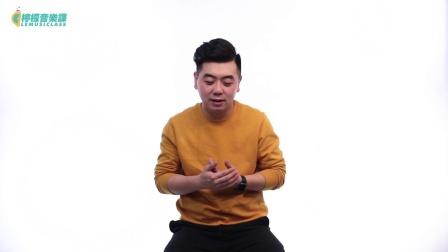 【柠檬音乐课】尤克里里弹唱教学《粉红色的回忆》