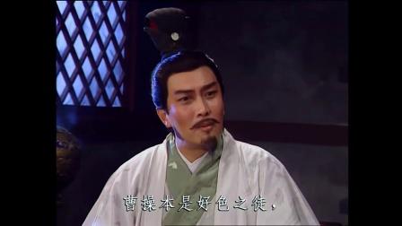 三国演义 孔明曲解铜雀台赋 公瑾一怒誓抗曹