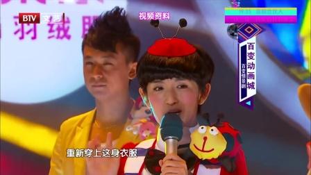 """每日文娱播报 2018 3月 何炅 二十年后再扮""""毛毛虫"""""""