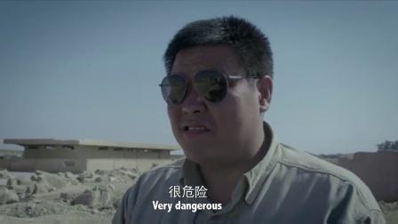 《侣行第三季》第十八期精彩看点:满地都是炮弹和简易炸弹装置