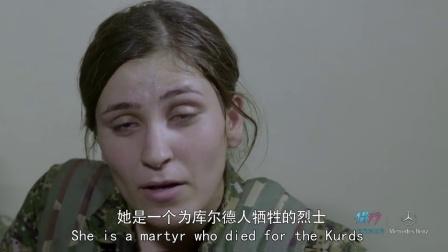 《侣行第三季》第十九期精彩看点:采访科巴尼战地女兵
