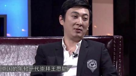 李光斗观察 中国为什么出不了硅谷?(下)