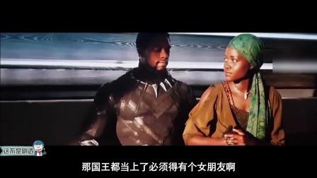 《这不是剧透》173期:漫威英雄版王子复仇记
