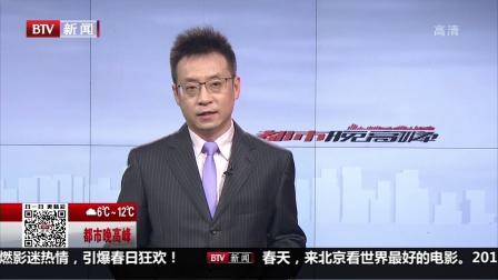 都市晚高峰 2018 直营店对抗山寨店 网红蛋糕鲍师傅维权