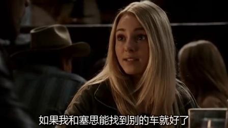 道恩·强森- 魔鬼山历险记- Cut13