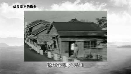 """日军""""百人斩""""战犯伏法记"""