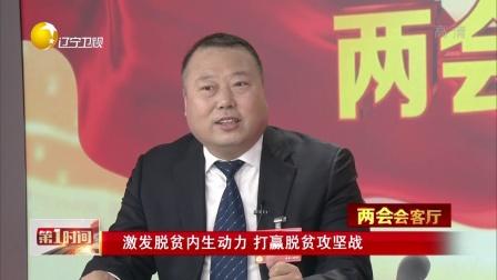 第一时间 辽宁卫视 2018 《红海行动》票房破33.94亿 成为中国电影票房总榜亚军