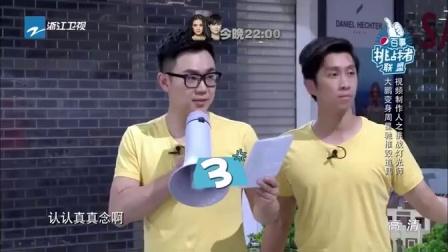 吴亦凡挑战红蓝灯 刷新比赛纪录 挑战者联盟 151121