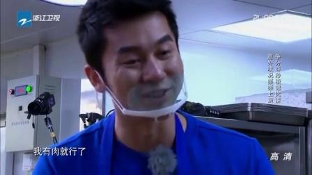"""李晨升职""""黑心大厨"""" 范冰冰沦为小助手 挑战者联盟 151128"""