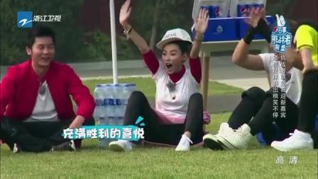陈汉典捡漏进球 吴亦凡实力碾压 挑战者联盟 151205