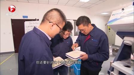 安徽新闻联播 2018 春季就业新观察:高薪等你家门口上班