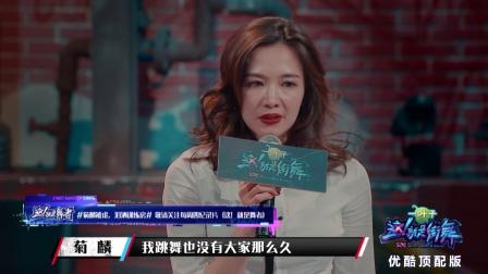 会员版第4期:黄子韬补刀选手年龄 罗志祥自称不老妖精