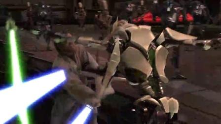 《星球大战前传3:西斯的复仇 普通话版》  欧比旺孤军深入 单挑光剑乱舞