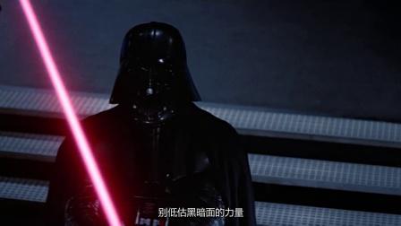 《星球大战3:绝地归来》  卢克大战黑武士 实力大增光剑断手