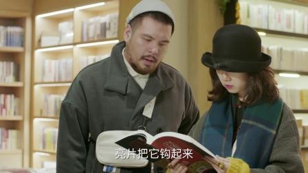 """第八集:巴黎归来的""""张飞绣郎"""""""