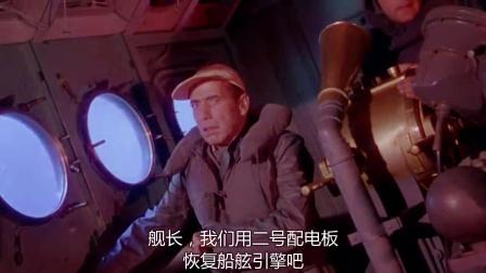 《叛舰凯恩号》  舰长鲍嘉固执己见手下果断接管船只